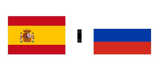 Spanien Gegen TГјrkei Tipp