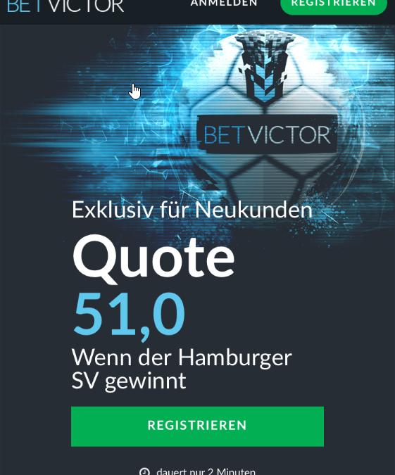 Mega-Quote: 51.0 für einen HSV-Sieg gegen Dresden